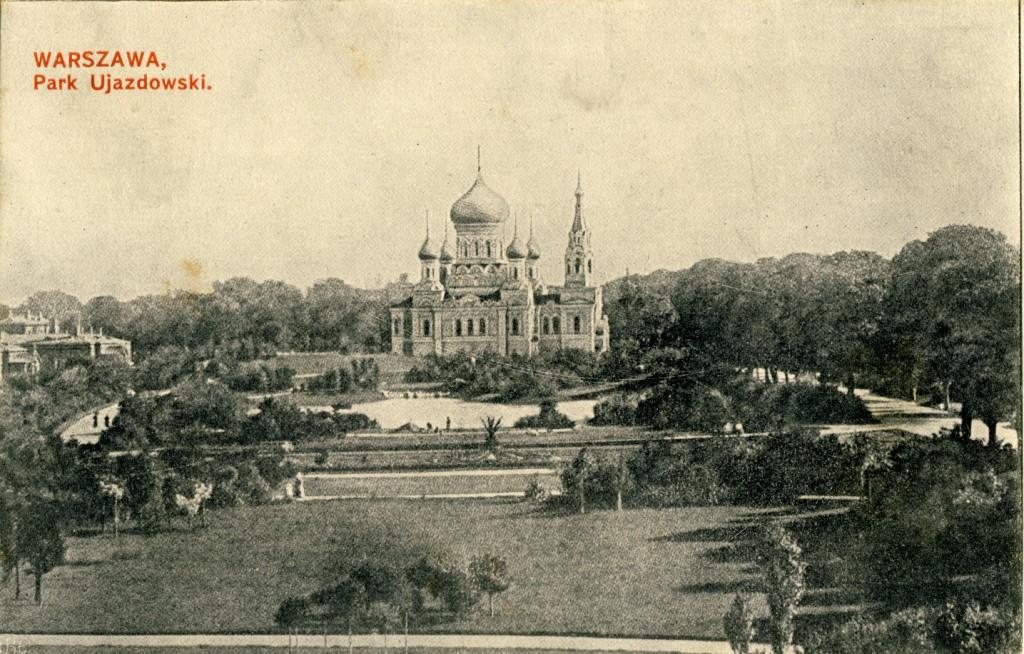 Zdjęcie: Plac Ujazdowski, Warszawa. Miejsce organizowania wystaw