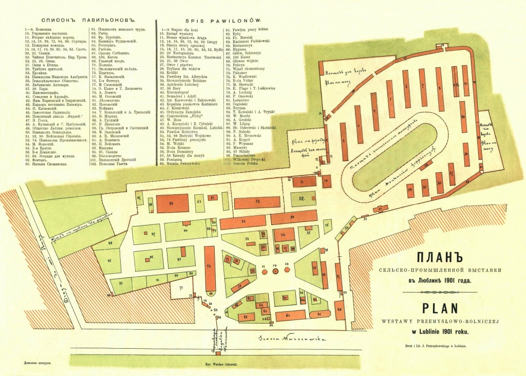 Plan Wystawy Rolniczo-Przemysłowej w Lublinie w 1901 r.
